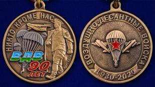 """Медаль """"90 лет ВДВ"""" в футляре с удостоверением - аверс и реверс"""