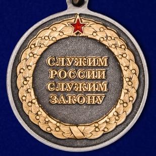 """Купить медаль """"95 лет Патрульно-постовой службе полиции"""""""