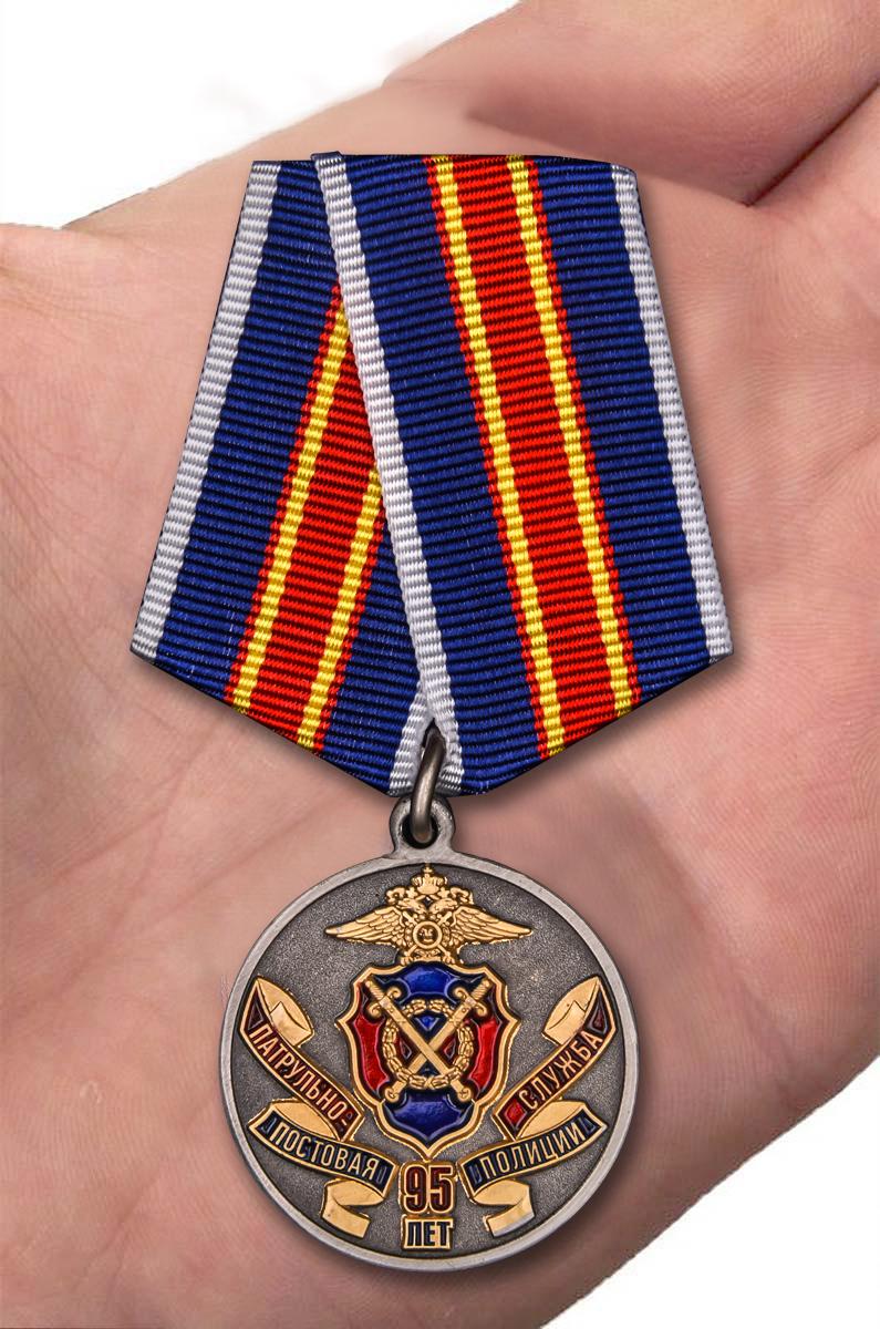 """Медаль """"95 лет Патрульно-постовой службе полиции"""" от Военпро"""