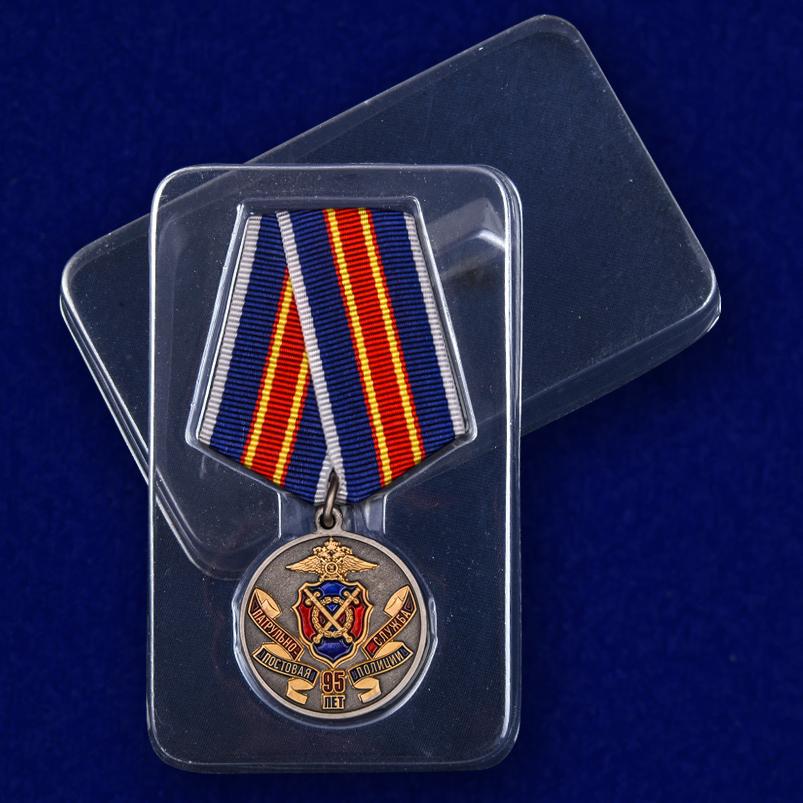 """Медаль """"95 лет Патрульно-постовой службе полиции"""" с доставкой"""