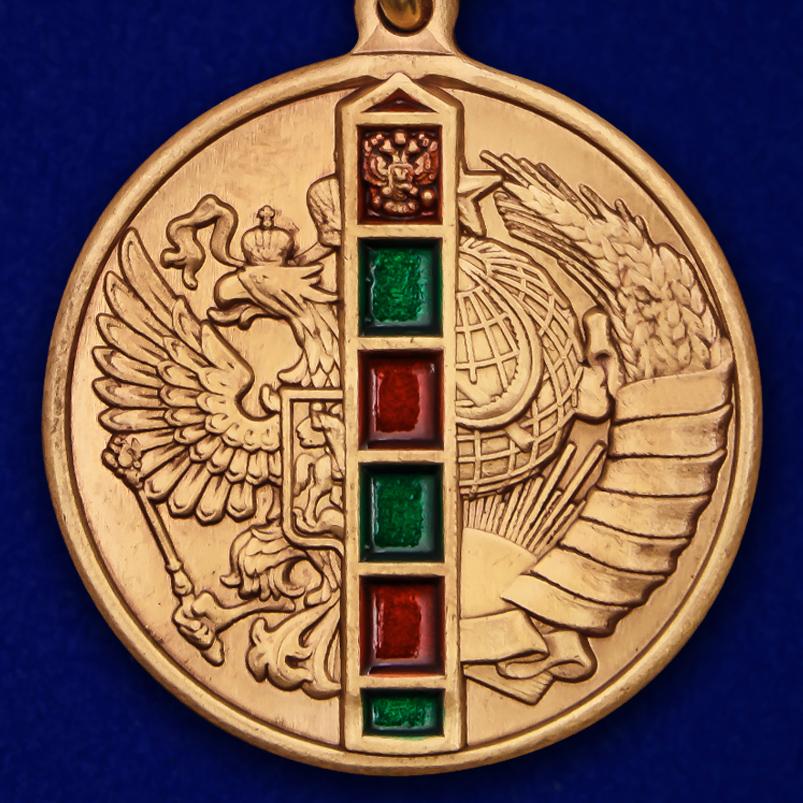 Медаль 95 лет Погранвойскам в бархатном футляре - Аверс