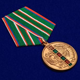 Медаль 95 лет Погранвойскам в бархатном футляре - Общий вид