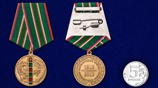Медаль 95 лет Погранвойскам в бархатном футляре - Сравнительный вид
