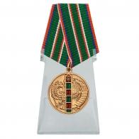 Медаль 95 лет Пограничным войскам на подставке