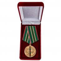 Медаль 95 лет Погранвойскам в бархатном футляре