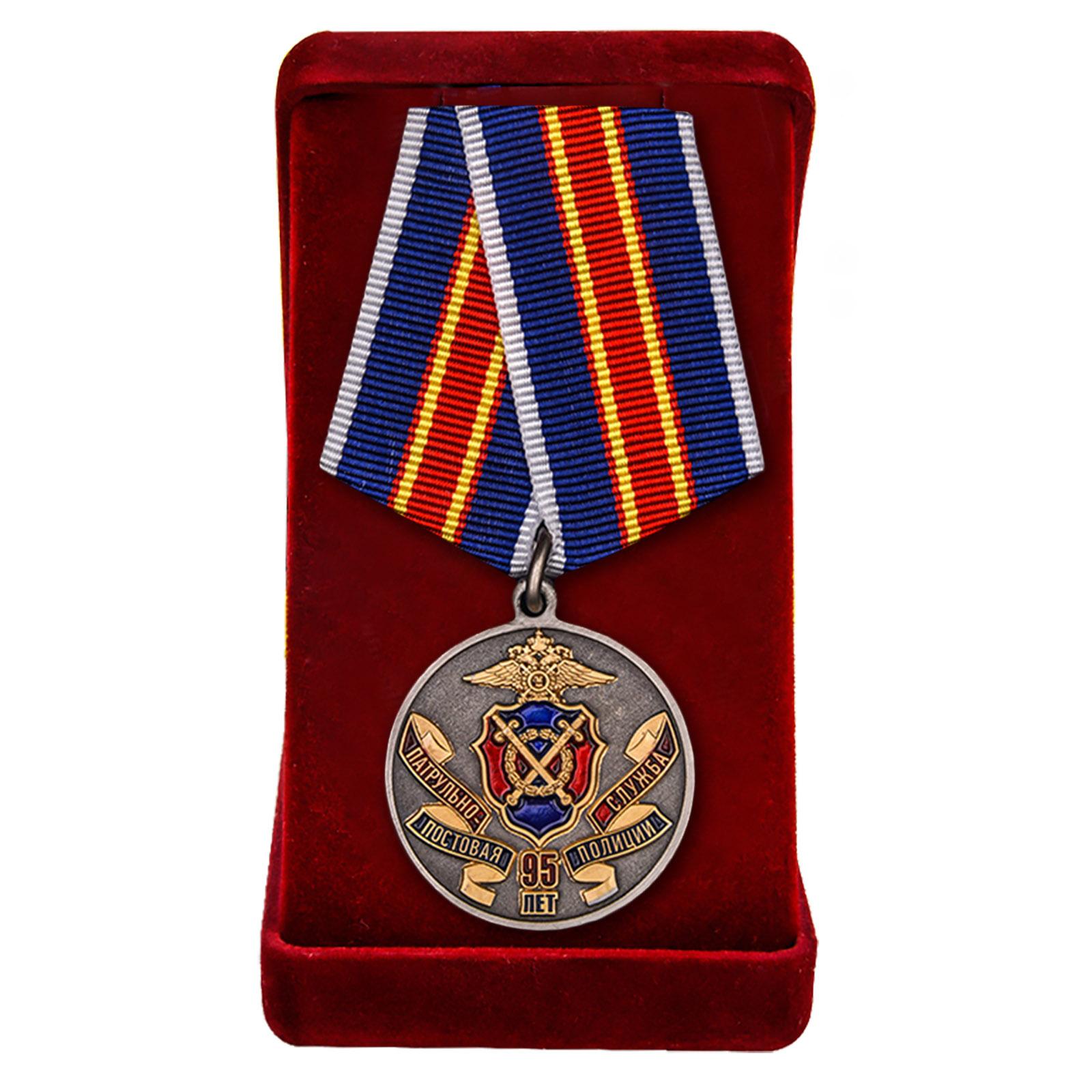 Медаль 95 лет ППС