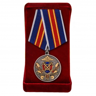 """Медаль """"95 лет ППС"""" в футляре"""