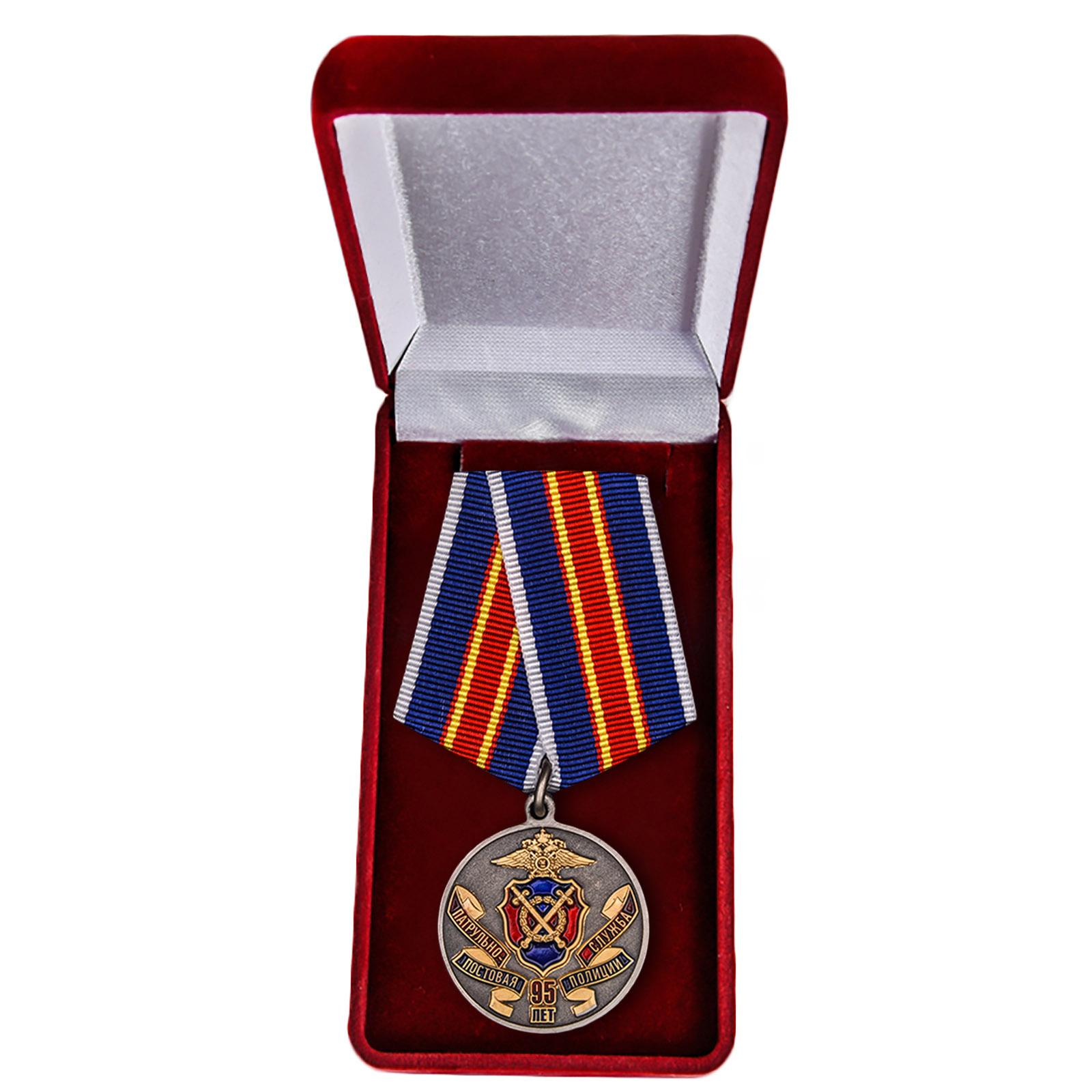 """Медаль """"95 лет ППС"""" купить в Военпро"""