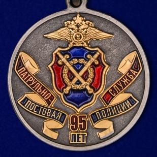 """Медаль """"95 лет ППС"""""""