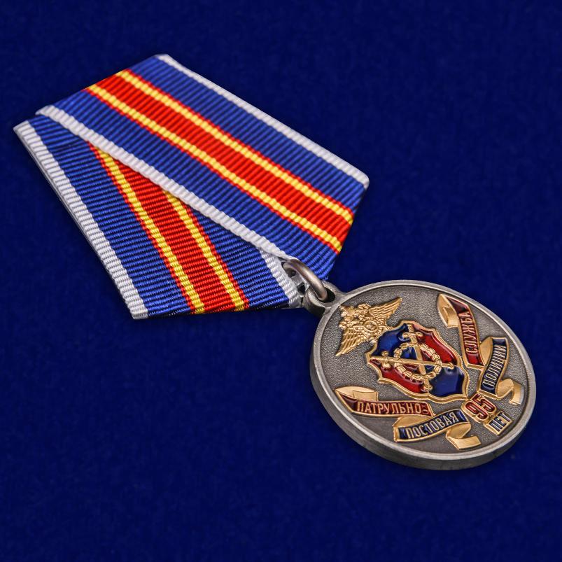 Медаль 95 лет ППС Полиции - общий вид