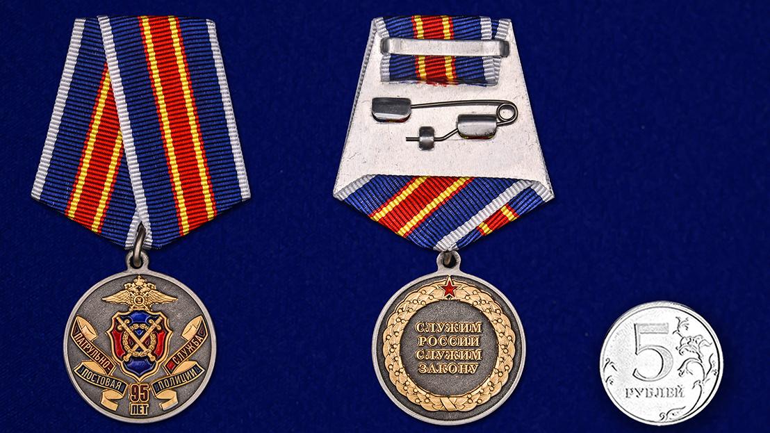 Медаль 95 лет ППС Полиции - сравнительный вид