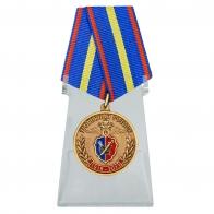 Медаль 95 лет Уголовному Розыску МВД России на подставке
