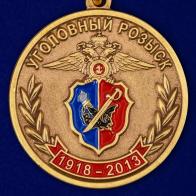 """Медаль """"95 лет Уголовному Розыску МВД России"""""""