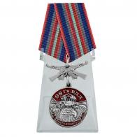 Медаль 98 Гв. ВДД на подставке