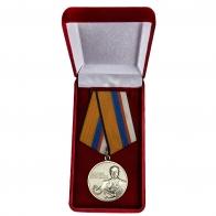 """Медаль """"Адмирал флота Кузнецов"""" купить в Военпро"""
