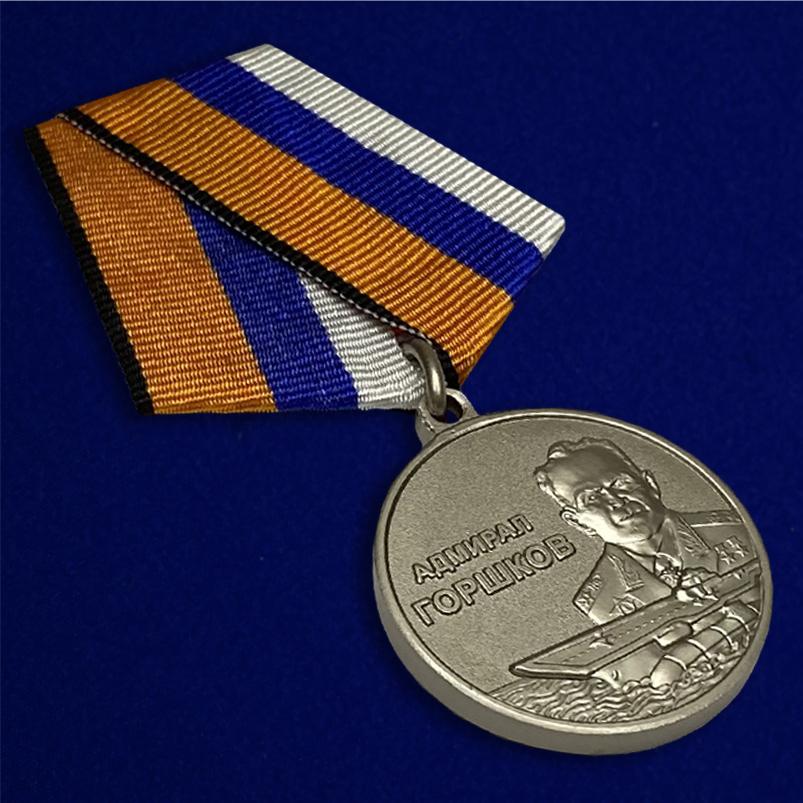 """Медаль """"Адмирал Горшков"""" по выгодной цене"""