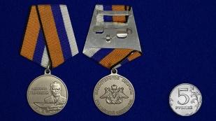 """Заказать медаль """"Адмирал Горшков"""""""