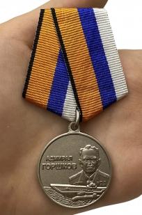 """Медаль """"Адмирал Горшков"""" от Военпро"""