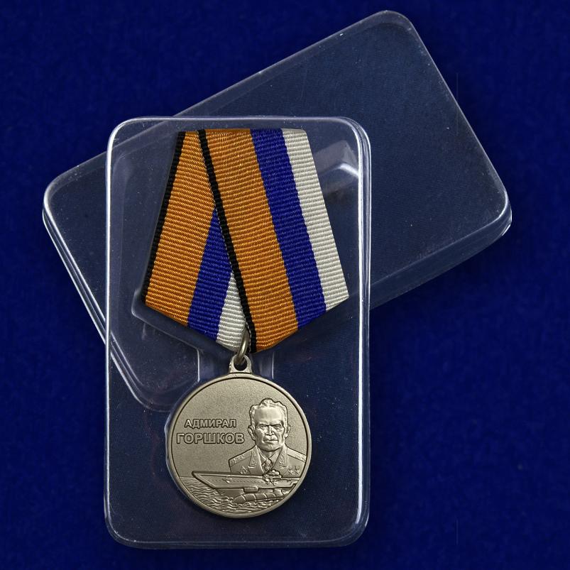 """Медаль """"Адмирал Горшков"""" с доставкой"""