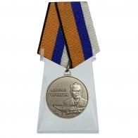 Медаль Адмирал Горшков на подставке