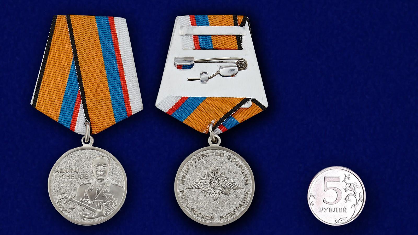 Медаль Адмирал Кузнецов - сравнительный размер
