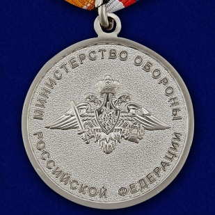 """Медаль """"Адмирал Кузнецов"""" с удостоверением в футляре по лучшей цене"""