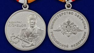 """Медаль """"Адмирал Кузнецов"""" с удостоверением в футляре - аверс и реверс"""