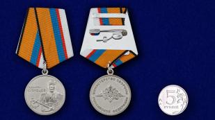 """Заказать медаль """"Адмирал Кузнецов"""" с удостоверением в футляре"""