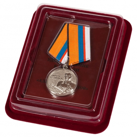 """Медаль """"Адмирал Кузнецов"""" с удостоверением в футляре"""