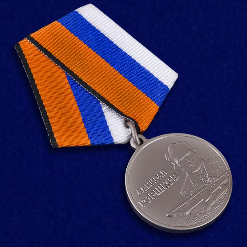 Заказать медаль Адмирала Горшкова в наградном футляре