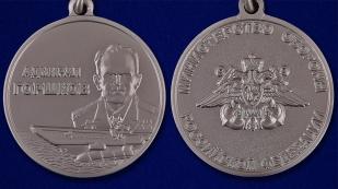 Медаль Адмирала Горшкова в наградном футляре - аверс и реверс
