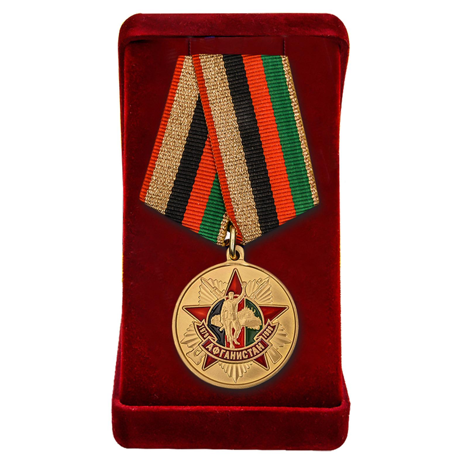"""Медаль """"Афган. 30 лет вывода войск"""" в футляре"""