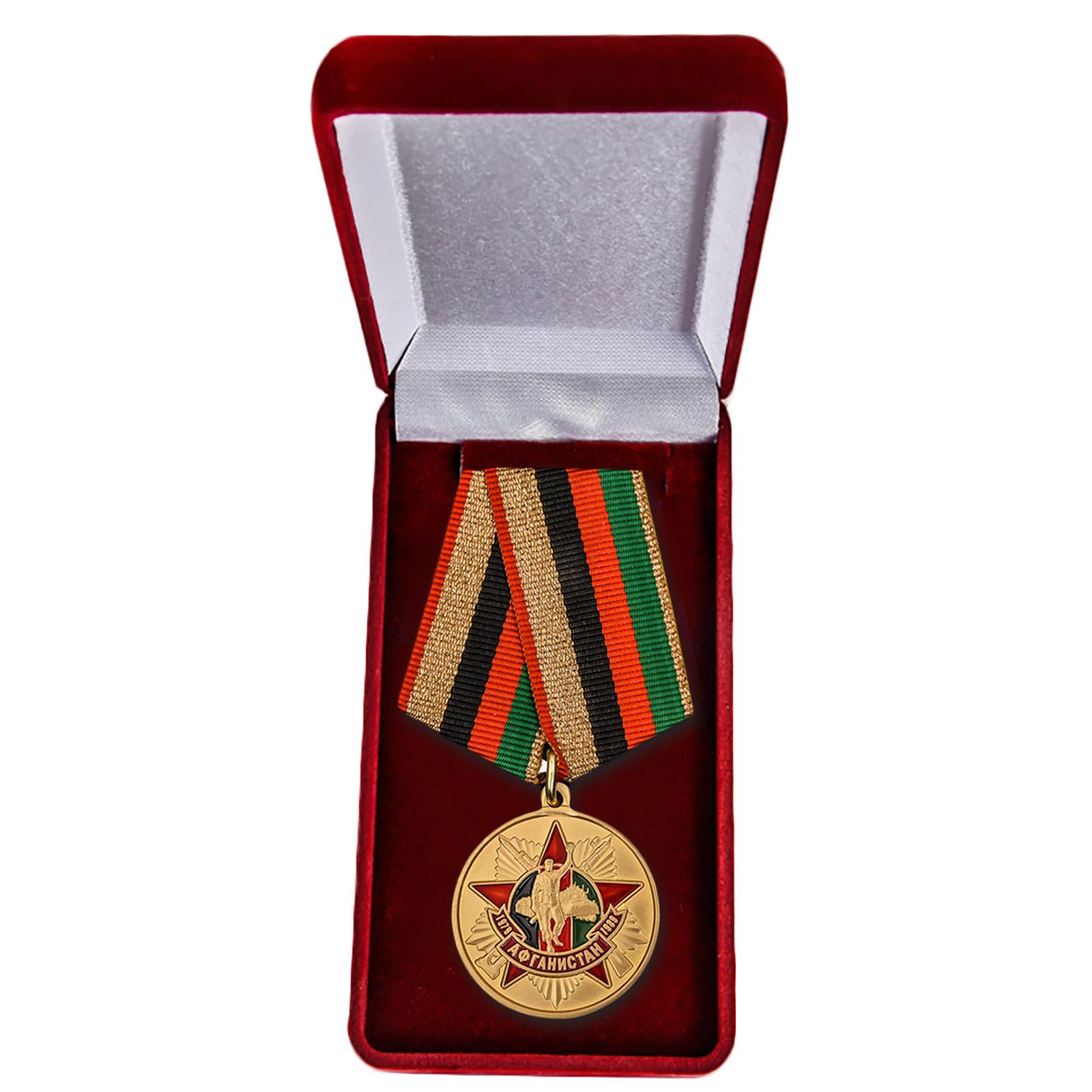 """Медаль """"Афган. 30 лет вывода войск"""" купить в Военпро"""