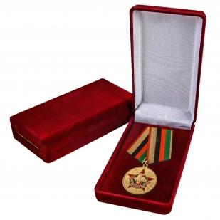 """Медаль """"Афган. 30 лет вывода войск"""" заказать в Военпро"""
