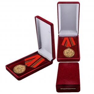 """Медаль """"Афганистан. 20 лет вывода войск"""" с наградным комплектом"""