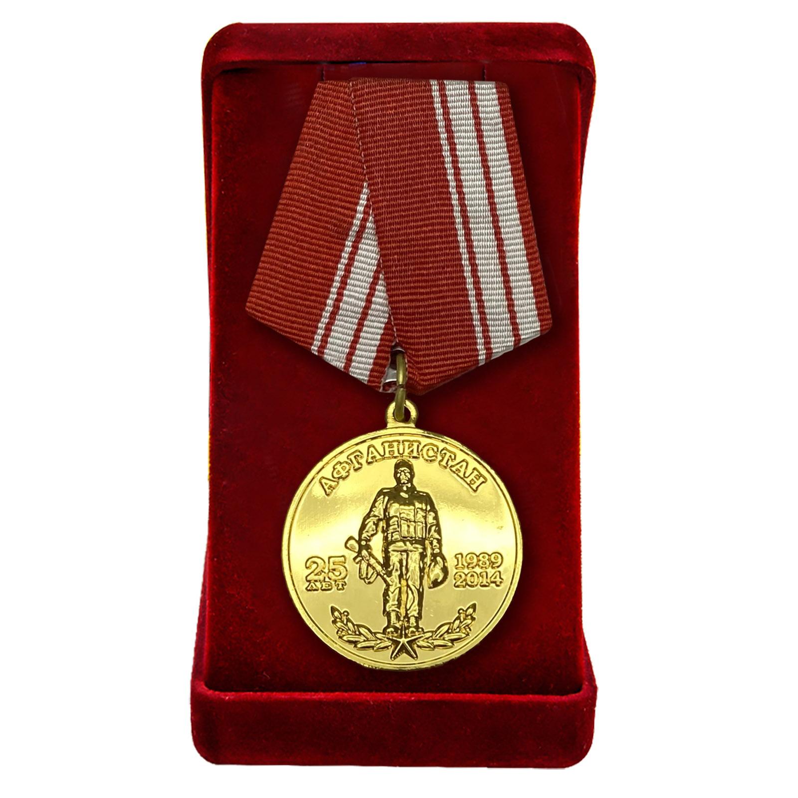 """Медаль """"Афганистан 25 лет 1989-2014"""""""