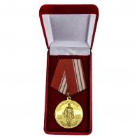 Медаль Афганистан 25 лет 1989 2014 - заказать с доставкой