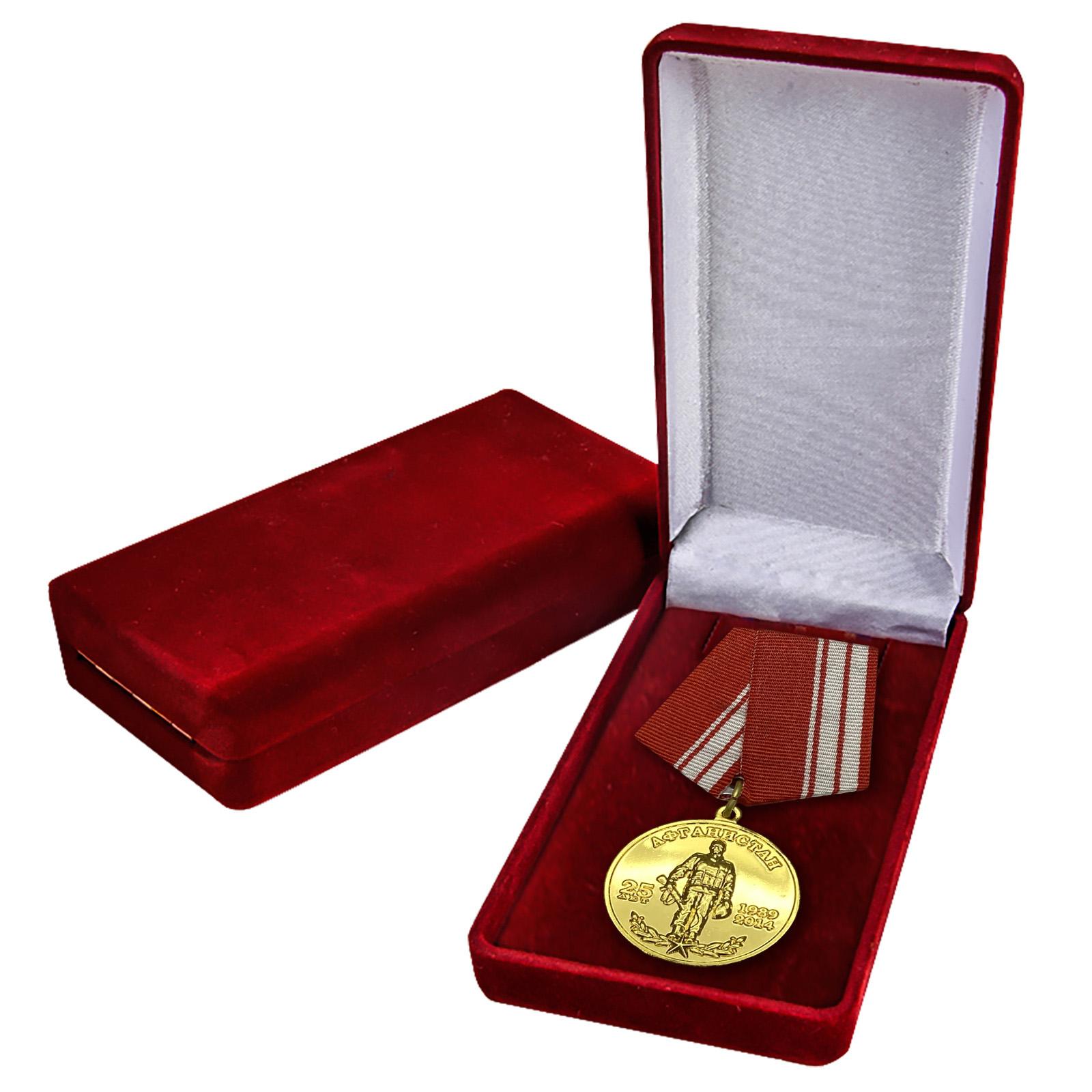 Медаль Афганистан 25 лет 1989 2014 - в бархатном фктляре