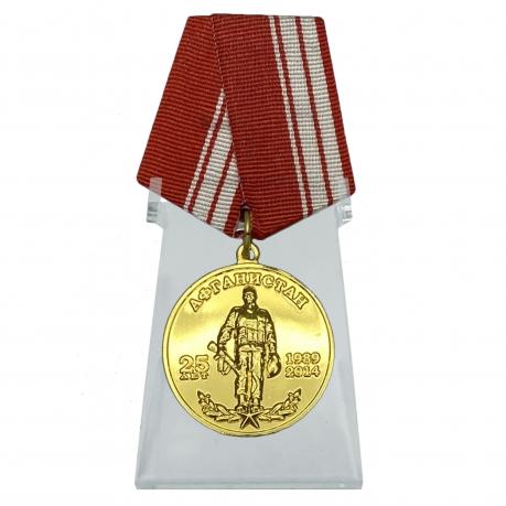 Медаль Афганистан 25 лет 1989-2014 на подставке