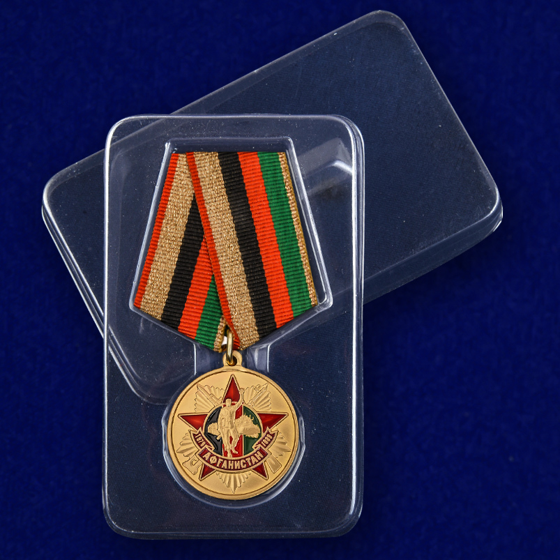 """Медаль """"Афганистан. 30 лет вывода войск"""" в футляре"""