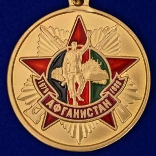"""Медаль """"Афганистан. 30 лет вывода войск"""" в наградном футляре по выгодной цене"""