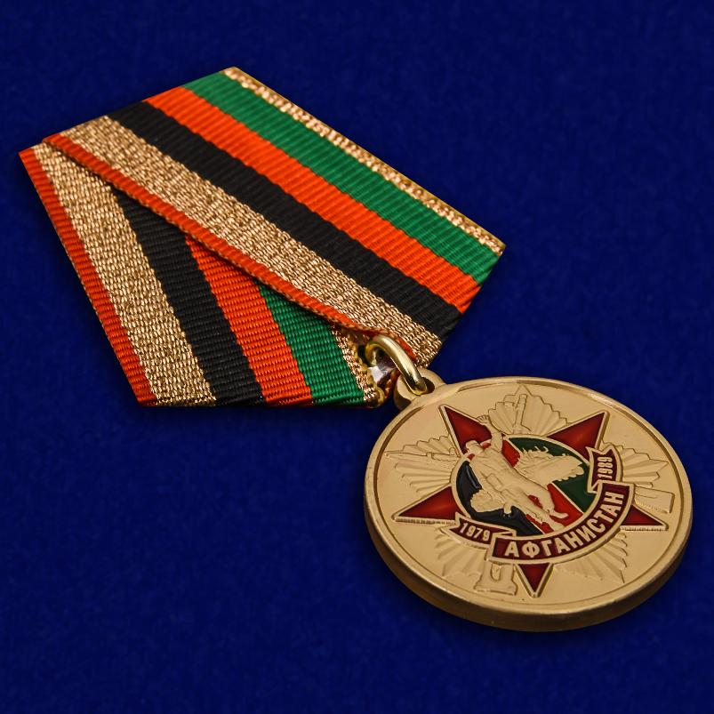 """Купить медаль """"Афганистан. 30 лет вывода войск"""" в наградном футляре"""