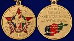 """Медаль """"Афганистан. 30 лет вывода войск"""" в наградном футляре - аверс и реверс"""