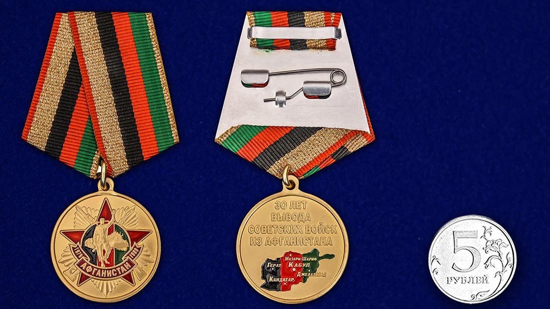 """Заказать медаль """"Афганистан. 30 лет вывода войск"""" в наградном футляре"""