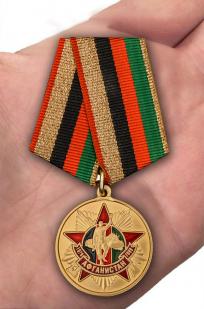 """Медаль """"Афганистан. 30 лет вывода войск"""" в наградном футляре с доставкой"""