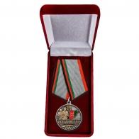 """Медаль """"Афганистан. 30-летие"""" купить в Военпро"""