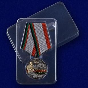 """Медаль Афганистан """"Шторм 333"""" в футляре"""