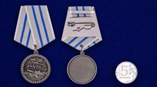 Медаль Афганистан За отвагу - сравнительный вид