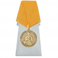 Медаль Александр Невский на подставке