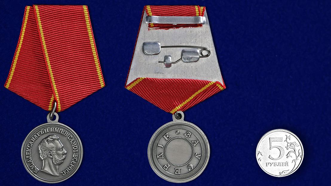 Медаль Александра 2 За усердие - сравнительный вид